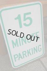 ビンテージロードサインプレート☆15 minute parking