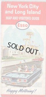 送料込み!ESSO1964〜1965 New York Cityロードマップ