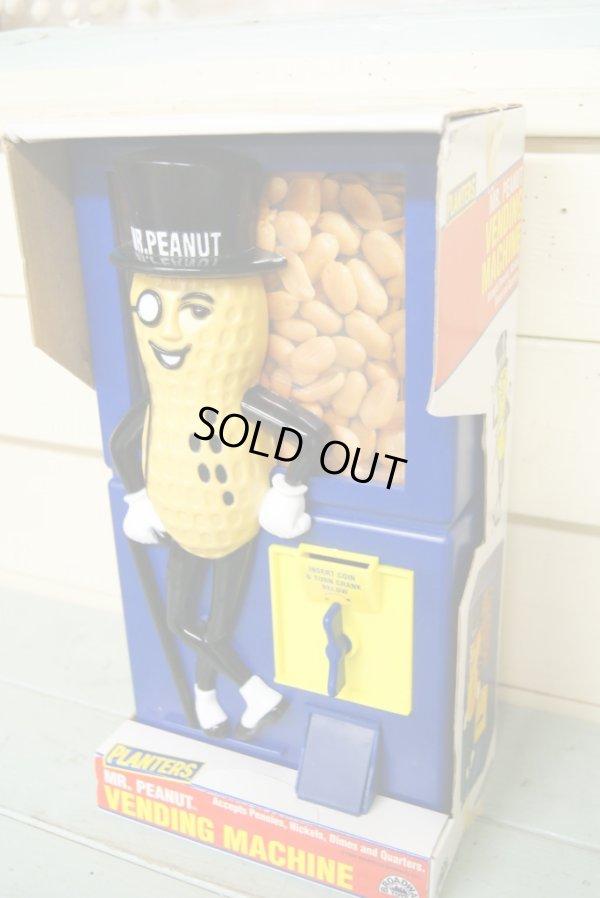 画像1: 未開封・箱入り ビンテージ MR.PEANUTミスターピーナッツ ナッツディスペンサー